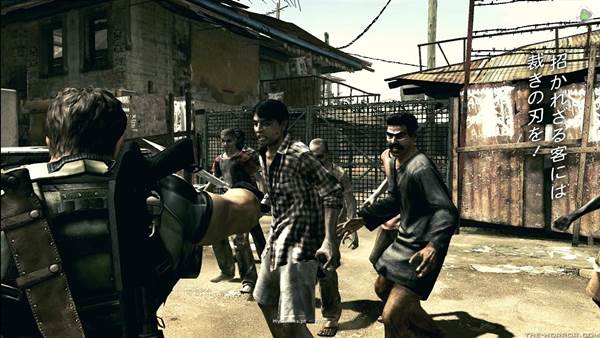 ResidentEvil5Multi06062008-0003-20080606163002553