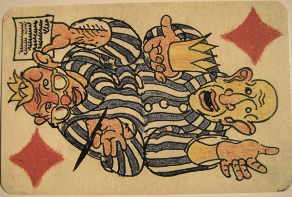 Boris-Kobe-Tarock-Card-Game-Tarot-Cards-11