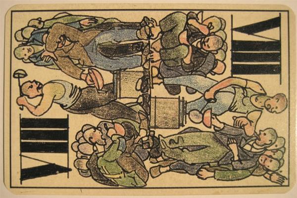 Boris-Kobe-Tarock-Card-Game-Tarot-Cards-25