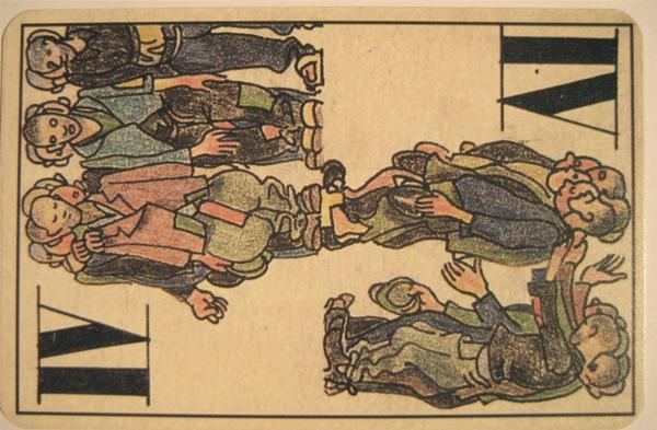 Boris-Kobe-Tarock-Card-Game-Tarot-Cards-29