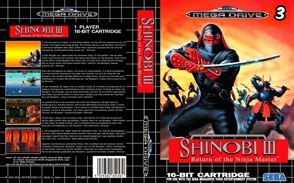 Shinobi III - Return of the Ninja Master (2)