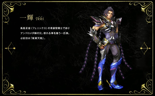 saint seiya legend of sanctuary ikki