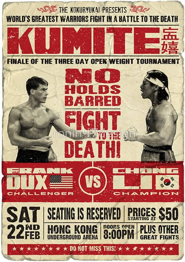Cartaz feito por fã sobre a grande final do torneio Kumite, entre Frank e Chog.