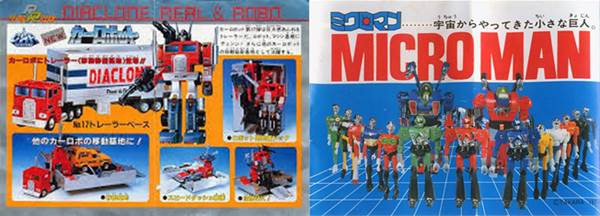 diacolone-microman