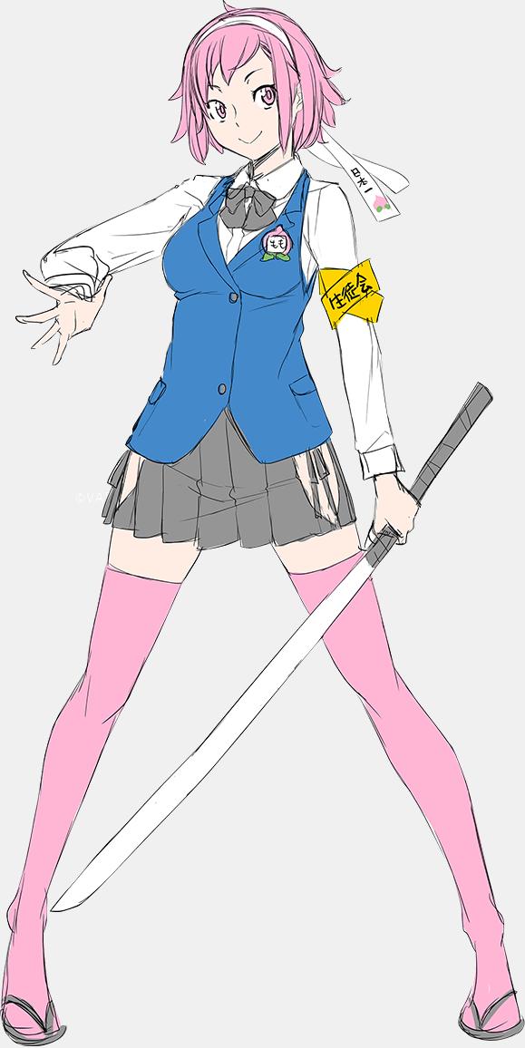Ai: Tenchi Muyo!